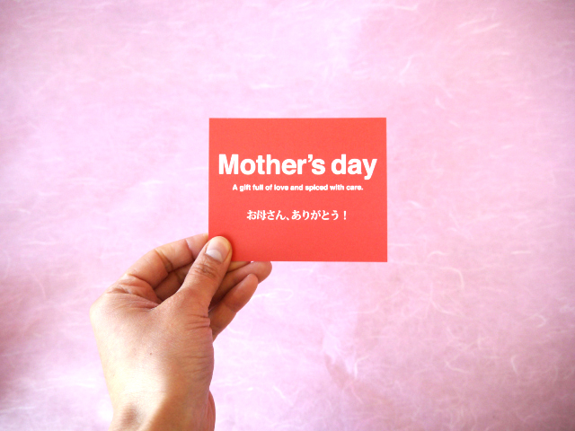 母の日サンキューカード