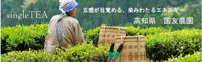 りぐり山茶 バナー200