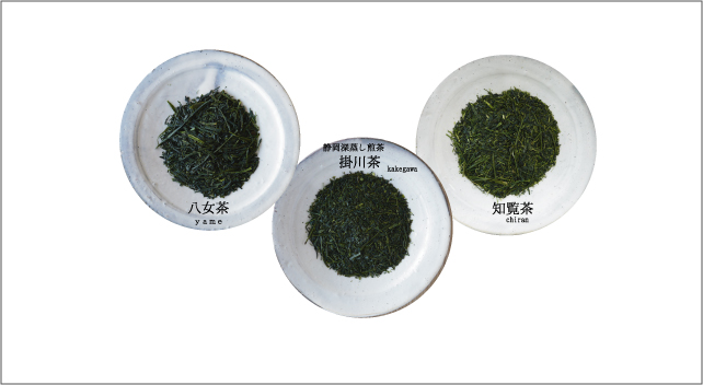 日本茶お試しセット 茶葉3種類