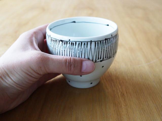 有田焼 煎茶 湯呑 モノトーン