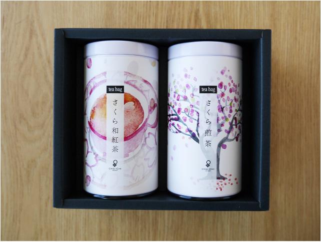 桜2本缶ギフト