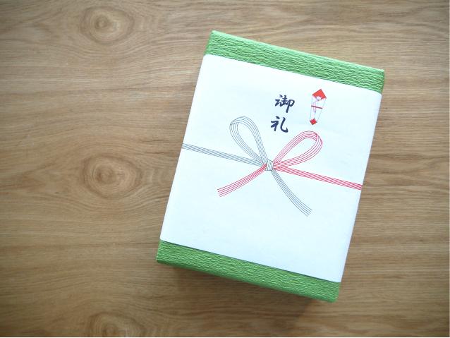 包装 ギフト 和紙 熨斗