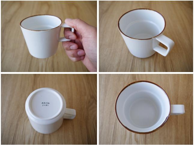 新茶・ティーマグセット