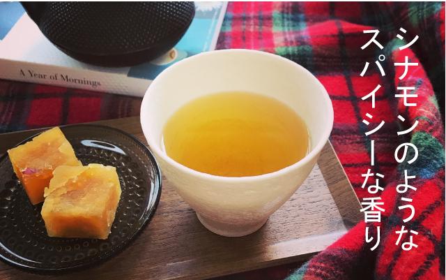 つゆひかりほうじ茶